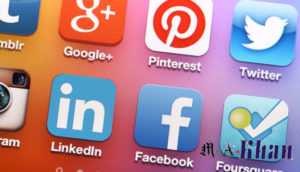 Tips For Intergrating Social Media With SEO