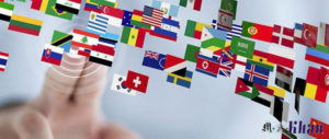 how to make a multilingual website