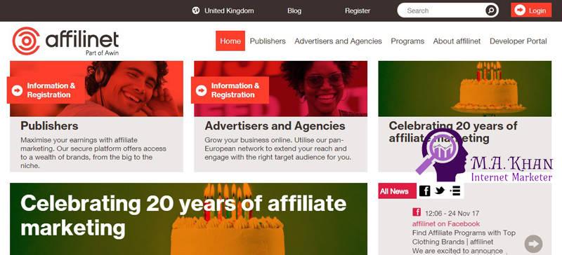 Affiliate Marketing Websites-Affilinet