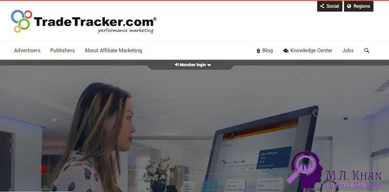 Affiliate Marketing Website-TradeTracker
